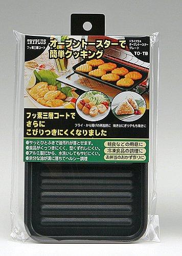 トースタートレー01