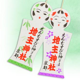 new_kokeshi