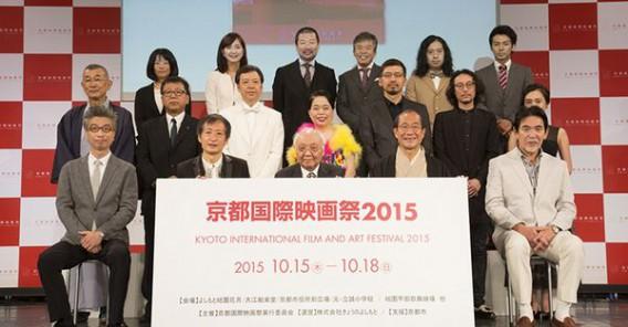 京都国際映画祭